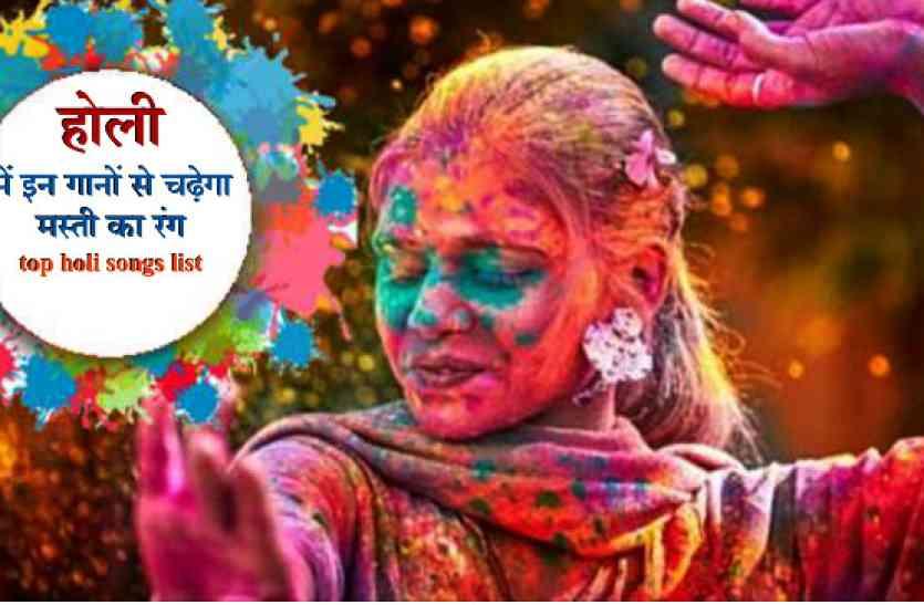 top song download 2018 hindi