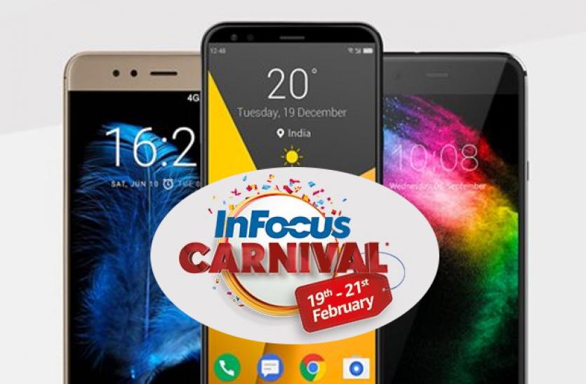 Amazon Infocus Carnival शुरू, स्मार्टफोन्स पर हैं शानदार आॅफर और डिस्काउंट