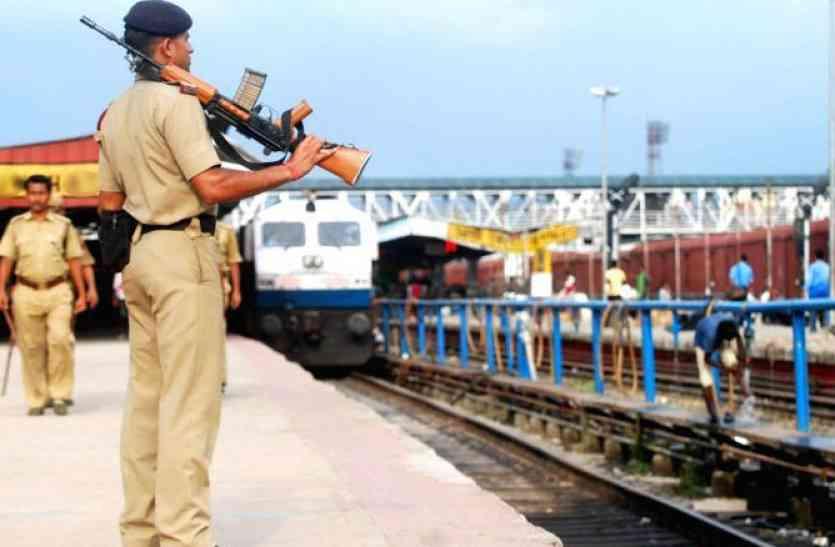 खुशखबरी- अब आरपीएफ जवानों पर रेलवे हुआ मेहरबान, प्रदेश के इन बैरकों में भी मिलेगी ये सुविआएं