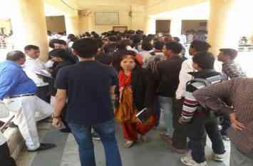 vypam scam:  लाइन लगाकर 250 आरोपियों ने दी हाजिरी