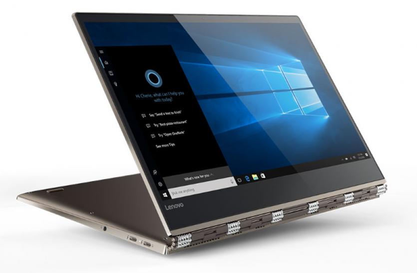 Lenovo ने उतारा प्रीमयम लैपटॉप Yoga 920, डिजाइन है खास