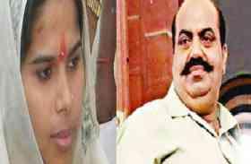 Ex. Mla Raju Pal Wife Pooja Pal Hindi News, Ex. Mla Raju Pal Wife Pooja Pal  Samachar, Ex. Mla Raju Pal Wife Pooja Pal ख़बर, Breaking News on Patrika