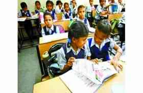 बिना सुविधाओं के चल रहे स्कूलों पर अब शासन सख्त, जानिए क्या होगी कार्यवाही