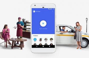 अब गूगल Tez मोबाइल वॉलेट एप में आया बिल पेमेंट का फीचर, ऐसे करें यूज