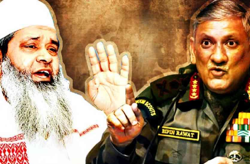 AIUDF चीफ बदरुद्दीन बोले- हमारी पार्टी BJP से आगे बढ़ रही तो सेना प्रमुख परेशान क्यों