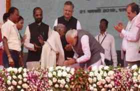 106 साल की कुंवर बाई की हालत नाजुक, इस वजह से PM मोदी ने छूए थे पैर