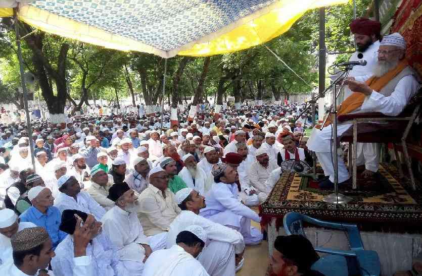 मुफ्ती-ए-आजम मप्र का इंतकाल, अंतिम दर्शन के लिए उमड़ा सैलाब