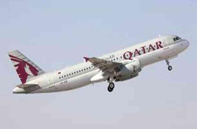 विमान में तकनीकी खामी कराई इमरजेंसी लैण्डिंग