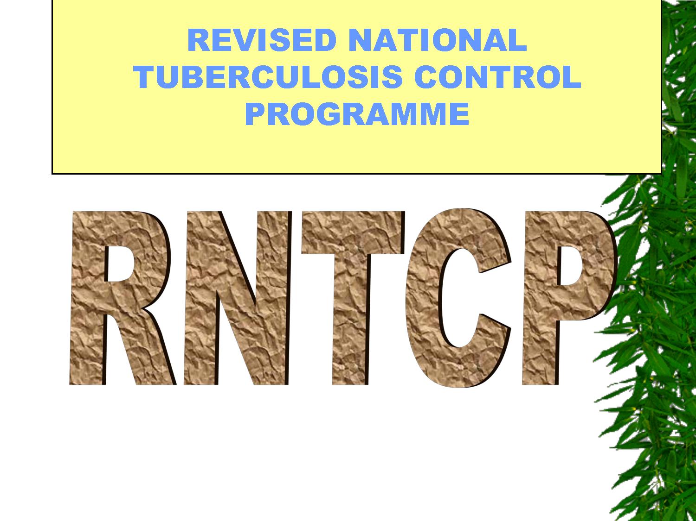 RNTCP recruitment 2018 - सीनियर ट्रीटमेंट सुपरवाइजर एवं अन्य के 16 पदों पर भर्ती, करें आवेदन