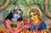 राधा-कृष्ण और गोपी की ये कहानी दे रही बड़ी सीख, जरूर पढ़ें