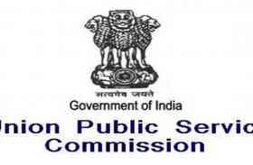 UPSC Civil Services Exam 2018, सिविल सर्विसेज IAS के लिए करें आवेदन