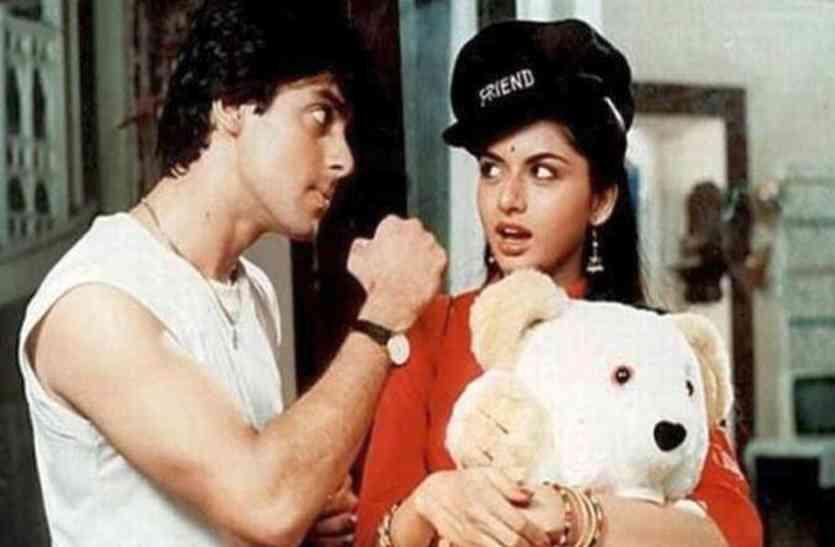 बर्थडे स्पेशल: भाग्यश्री और सलमान खान की फीस में प्यार ...