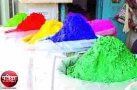 #KhulkeKheloHoli : बाजार तैयार, लेकिन ग्राहकों का इंतजार, जीएसटी से बदरंग होली की बहार