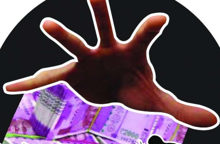 10 हजार कर्ज देकर पांच हजार रुपए महीने का ब्याज मांग रहा सूदखोर, व्यापारी ने दी जान