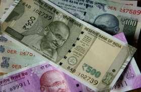 लगातार तीसरे दिन लुढ़का रुपया, डॉलर के मुकाबले 73.58 पर पहुंचा