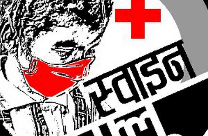 स्वाइन फ्लू से ढाई माह में 104 मौत, 1203 मरीज पॉजीटिव