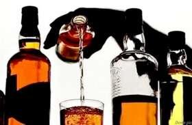 पास हाेने वाले छात्र ने दाेस्त के फेल हाेने के गम में पी शराब, जानिए फिर फेल हाेने वाले ने क्या किया