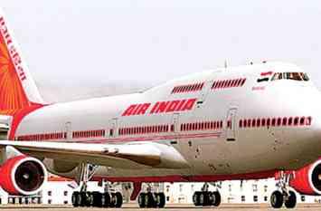 Air india recruitment 2018, यूटिलिटी हैंड्स के 60 पदों पर भर्ती, करें आवेदन