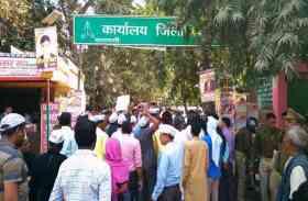 पीएम मोदी के संसदीय क्षेत्र में आप पार्टी ने दिया धरना, कहा लाठी-डंडा खायेंगे, लोकतंत्र बचायेंगे