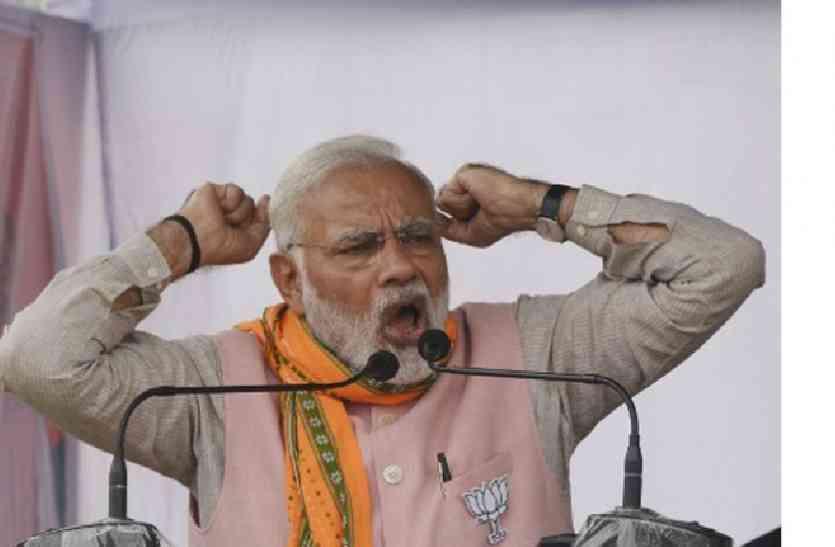 PM ने दमन-दीव के बीच हवाई सेवा को दिखाई हरी झंडी, 1000 करोड़ की परियोजनाएं भी लॉन्च कीं