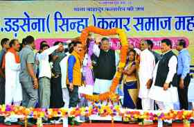 सिन्हा समाज ने मुख्यमंत्री से क्यों मांगे 17 लड्डू