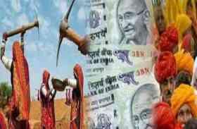 omg : राजनांदगांव में एक दिन में ही दी 13 करोड़ रुपए मजदूरी