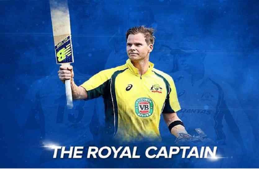 IPL 11: इन वजहों से राजस्थान रॉयल्स ने स्टीव स्मिथ को सौपी टीम की कमान