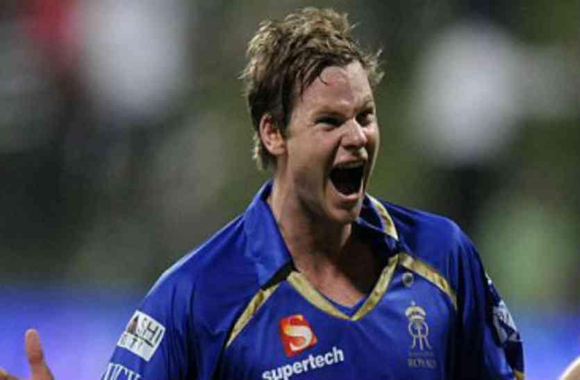 स्टीव स्मिथ बने राजस्थान रॉयल्स के नए कैप्टेन