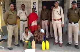 इतने लीटर महुआ से बने शराब के साथ पुलिस ने आरोपियों को पकड़ा