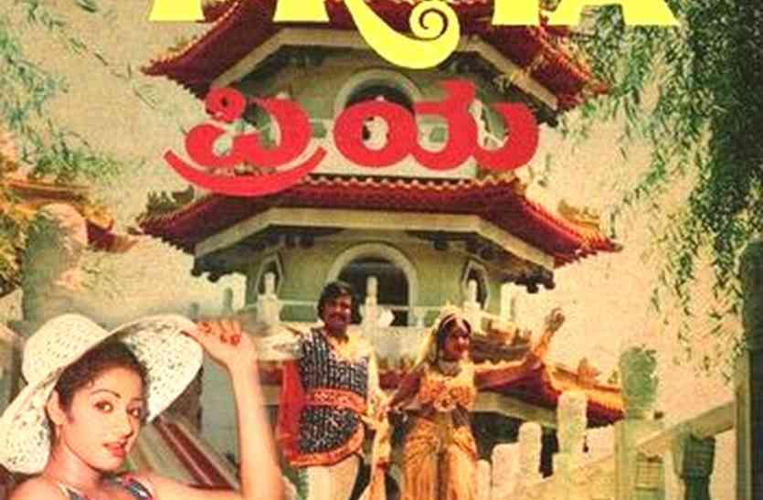 संडवलुड की छह फिल्मों में श्रीदेवी ने किया था अभिनय