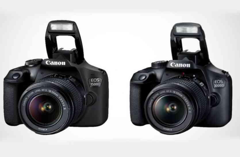 Canon ने भारत में उतारे DSLR कैमरे EOS 1500D और EOS 3000D