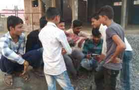 यहां गांव के बुजुर्ग देते है आइडिया और बच्चे करते हैं चोरी