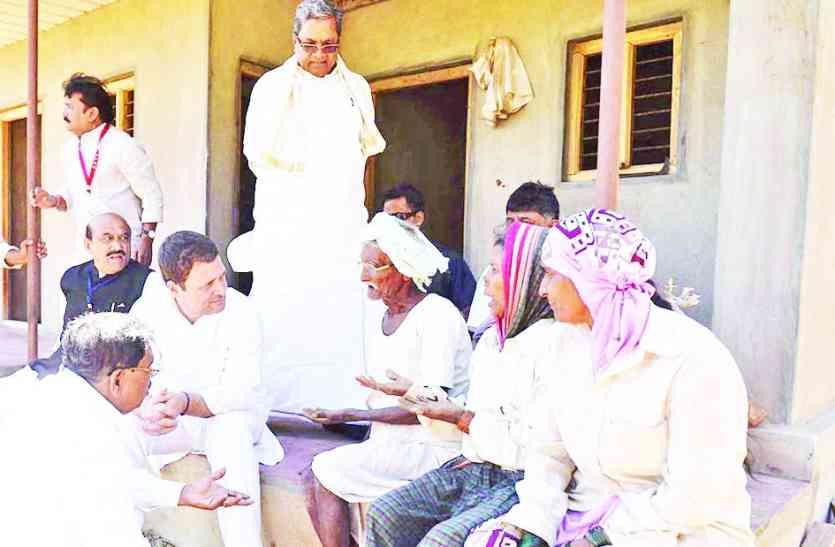 सिद्धरामय्या के नेतृत्व में कांग्रेस फिर बनाएगी सरकार: राहुल