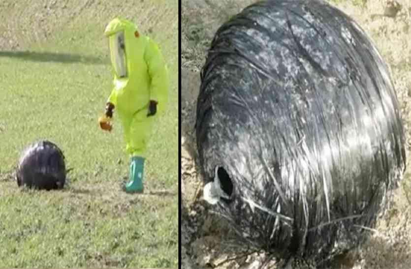 इस गांव में दिखी 'एलियन स्पेस गेंद', विशेषज्ञों ने पत्थर मारकर की जांच