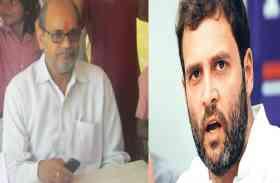 भाजपा को मात देने के लिए राहुल गांधी ने बनाया बड़ा प्लान