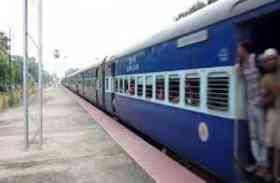 रेलवे प्रशासन ने 10 स्पेशल रेलगाडियों की संचालन अवधि में किया विस्तार