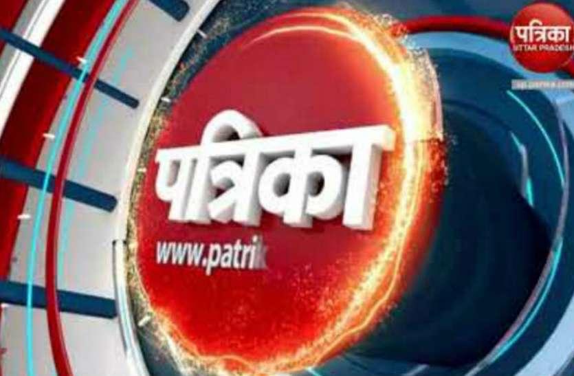 देखिए जयपुर की टॉप टेन खबर