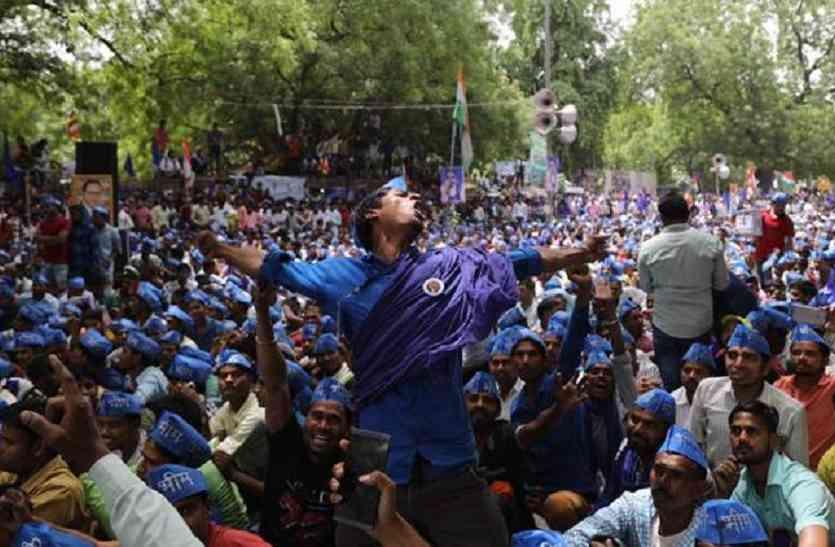 भीम आर्मी ने RSS के छुड़ाए पसीने, होली से भी किया किनारा