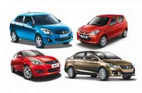 भारत में सबसे ज्यादा बिकती है मारुति सुजुकी की ये पांच कारें