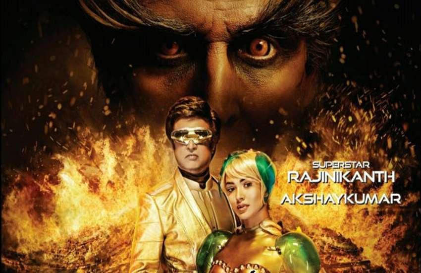 rajnikanth-movie-2-0-full-movie-review-watch-online