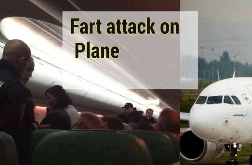 एक विमान की हुई ऐसी इमरजेंसी लैंडिंग कि वजह जानकर आप हंस-हंंसकर लोटपोट हो जाएंगे