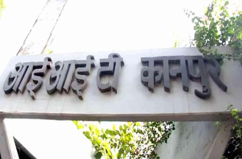 IIT Kanpur में शुरू हुई बेलन-चिमटे से पढ़ाई, जानें इस अनोखी क्लास के बारे में
