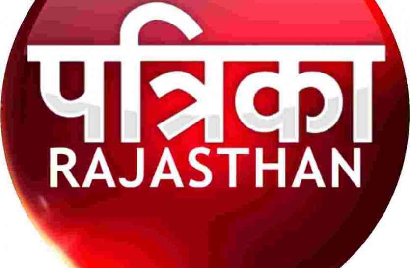 प्रतापगढ़ की बेटी जयपुर में राष्ट्रीय अवार्ड से होगी सम्मानित