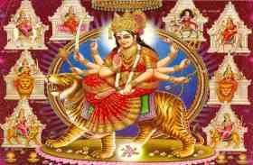 मां दुर्गा के इस एक मंत्र के दूर होती हैं सारी समस्याएं, करना होता है केवल 11 बार जप