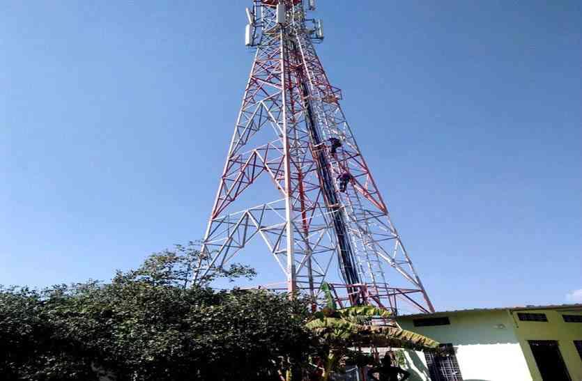 मोबाइल टावर पर चढ़े युवक, एक घंटे बाद उतरे और पुलिस के डर से भाग छूटे