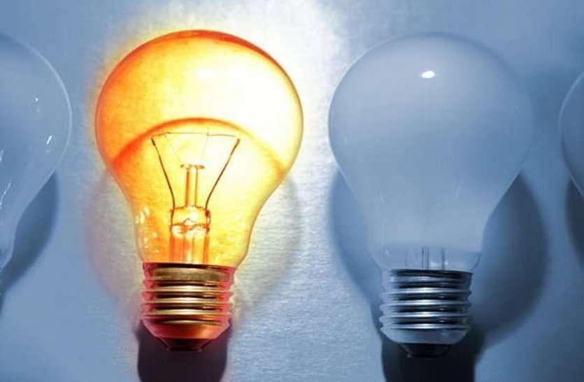 नियामक आयोग ने बिजली की दरें तय करने मांगी अनुमति