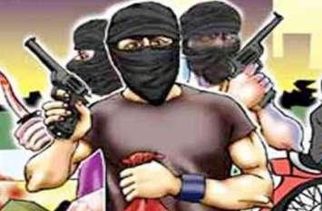 BIG BREAKING:  शहर की पॉश कॉलोनी कमला नगर में बड़ी वारदात, घर में मौजूद लड़की पर हमला, लूटपाट