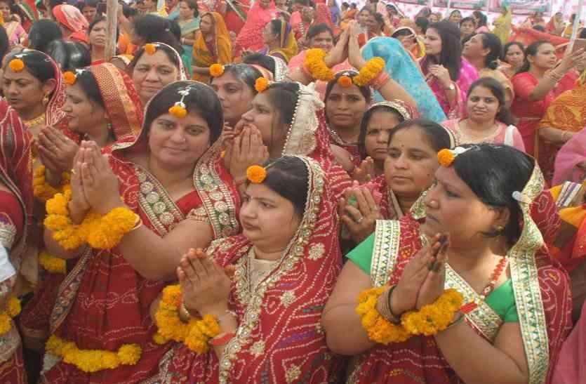 Jain Saints