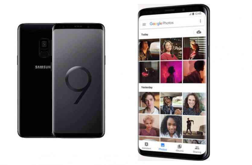 सैमसंग ने लॉन्च किए बेस्ट कैमरा स्मार्टफोन ! Galaxy S9 और Galaxy S9 प्लस