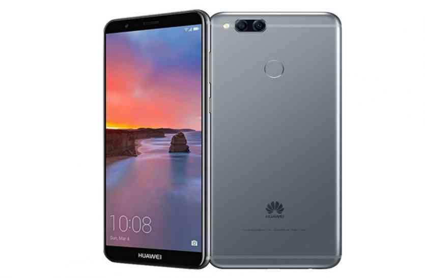 Image result for हुवावे मोबाइल